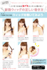 howto_curl-1