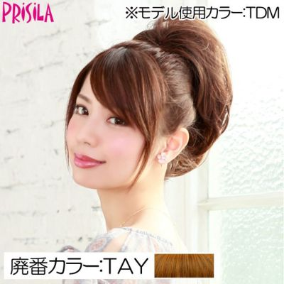 ac-85-tdm_img1_2018AWoutlet-tay